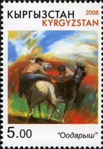 A Kyrgyz stamp featuring horse wrestling