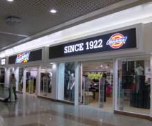 Dickie's Store in Manchester
