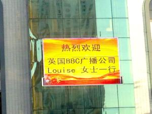 A warm welcome for Louise in Nanjing during the BBC2 TV series The School that turned Chinese